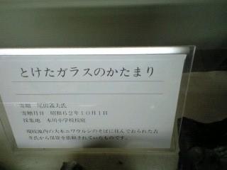 Pa0_0378